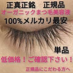 "Thumbnail of ""ファンデーション♡BBクッションファンデ✨肌色"""