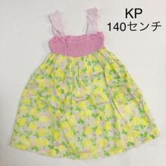 "Thumbnail of ""ニットプランナー KP ワンピース 140"""