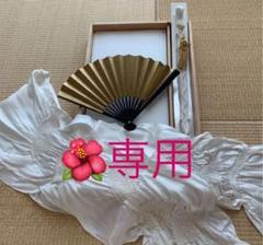 "Thumbnail of ""帯締め 帯揚げ 扇子"""