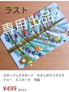 "Thumbnail of ""専用出品4"""