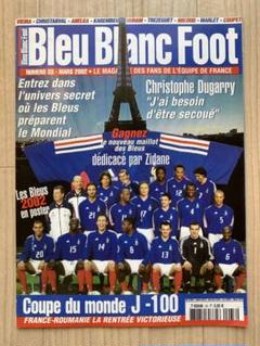 "Thumbnail of ""現地・フランス代表サッカー雑誌 2002年3月号 No.33"""