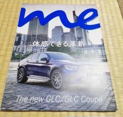 """Thumbnail of """"R101 メルセデスベンツ me 雑誌 GLC"""""""