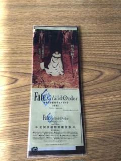 "Thumbnail of ""Fate/Grand Order 神聖円卓領域キャメロット 後編 前売り券"""