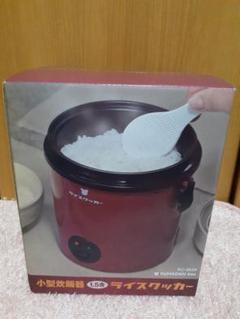 "Thumbnail of ""KUMAZAKi Aim 小型炊飯器ライスクッカー"""