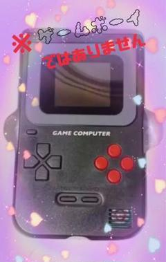 "Thumbnail of ""ポケットゲーム 内蔵118ゲーム!!"""