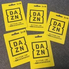 "Thumbnail of ""【5枚セット  未使用品】DAZN ダゾーン 3ヶ月分x5枚"""