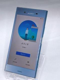 "Thumbnail of ""Xperia XZ1 SOV36 au スマホ B9500"""