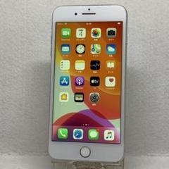 "Thumbnail of ""8120【SB美品】iPhone8 Plus 256GB シルバー 保証付き"""