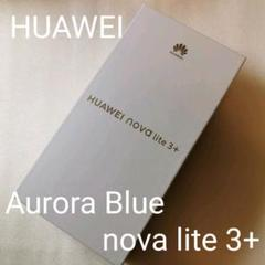 "Thumbnail of ""(新品・未開封)HUAWEI nova Lite 3+ SIMフリー"""
