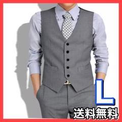 "Thumbnail of ""【高品質】スーツ ベスト メンズ フォーマル  L グレー"""
