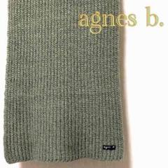 """Thumbnail of """"agnes b.アニエスベー・ニットマフラー《オリーブ》ロング/トレンドカラー"""""""