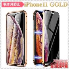 "Thumbnail of ""iphone11 ケース iphone 11 最新版磁気透明両面 9Hガラス"""