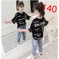 """Thumbnail of """"140サイズ★キッズセットアップ  Tシャツ+パンツ(ZKS006)"""""""