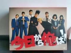 "Thumbnail of ""今日から俺は!! DVD-BOX〈7枚組〉"""
