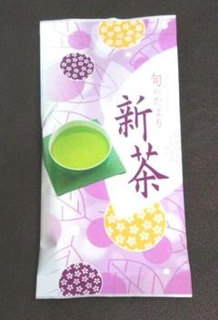 "Thumbnail of ""静香園 新茶 茶葉"""