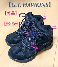 "Thumbnail of ""G.T. HAWKINS トレッキングシューズ 22.5㎝"""