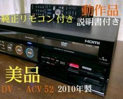"Thumbnail of ""☆美品☆シャープAQUOSビデオ一体型HDD / DVD レコーダー◎説明書付◎"""