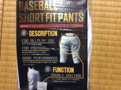 "Thumbnail of ""【菅野翔太さま専用】野球ズボン ショートフィット Mサイズ"""