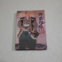 """Thumbnail of """"安土城/総見寺 織田信長"""""""