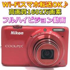 "Thumbnail of ""☆Wi-Fiスマホ転送OK!☆ Nikon クールピクス S6500 レッド"""