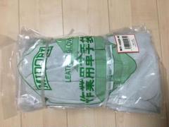 "Thumbnail of ""ミドリ安全 革手袋 牛床革 外縫い MT-152D-W"""