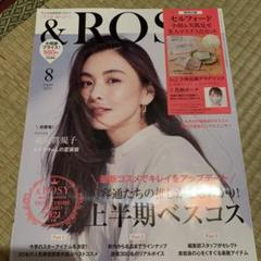 "Thumbnail of ""&ROSY  8月号 雑誌のみ"""