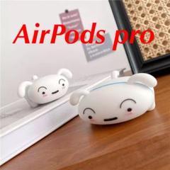 """Thumbnail of """"AirPods pro シリコンケース カバー クレヨンしんちゃん シロ"""""""