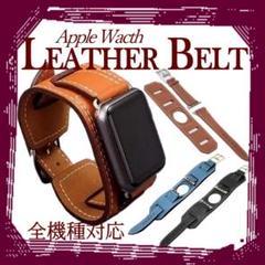 """Thumbnail of """"Apple Watch 用 カフ付き レザーバンド アップルウォッチ"""""""