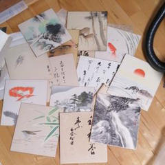 "Thumbnail of ""色紙 水田硯山 他"""