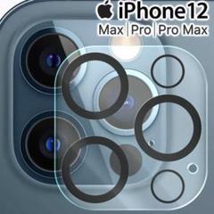 "Thumbnail of ""レンズカバー iPhone12 透明 カメラカバー カメラ保護 クリア Dm"""