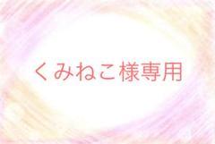 """Thumbnail of """"☆ハンドメイドリボン☆ キッズヘアゴム ヘアピン ヘアクリップ"""""""