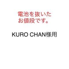 "Thumbnail of ""すぐ使える!電動ホッチキス 電池、針完備(単三4本)"""