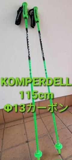 """Thumbnail of """"KOMPERDELL  カーボンポール"""""""