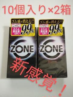 """Thumbnail of """"【大人気‼️】ZONE ゾーン コンドーム 10個入り×2箱"""""""