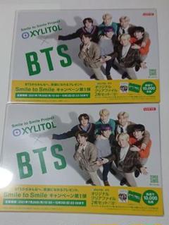 "Thumbnail of ""BTS キシリトール POP"""