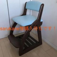 "Thumbnail of ""コイズミ学習椅子 KOIZUMI キッズイス 子供用 学習机 勉強椅子"""