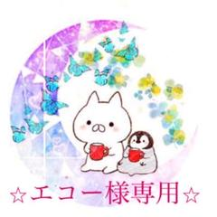 """Thumbnail of """"侍ジャパンチップスカード24枚セット"""""""