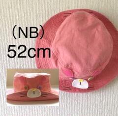 """Thumbnail of """"[52cm] うさぎのお顔が可愛い帽子 コーラルピンク系"""""""