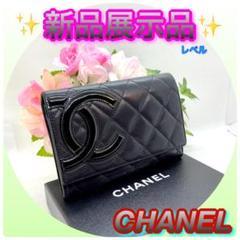 ❤️超美品❤️シャネル❤︎CHANEL❤︎カンボンライン❤︎折財布❤︎