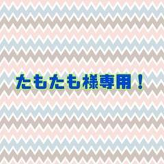 "Thumbnail of ""高画質カメラ♪水中カメラ タッチパネル式 Wi-Fi接続 手ぶれ補正"""