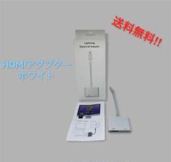"Thumbnail of ""HDMI変換アダプタ 変換ケーブル :"""