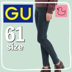 "Thumbnail of ""GU パンツ デニム ジーンズ"""