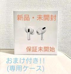 "Thumbnail of ""AirPods Pro 【新品・未開封!!】"""