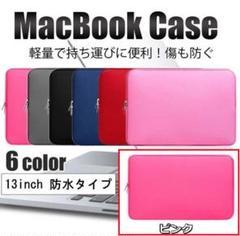 "Thumbnail of ""MacBookケース apple PC パソコン 桃"""