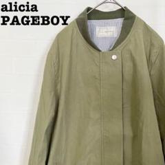 "Thumbnail of ""#950 alicia PAGEBOY アウター F カーキ"""