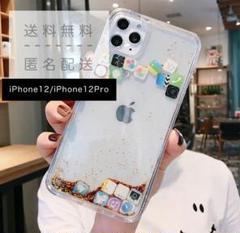 "Thumbnail of ""新品・未使用 iPhone12/iPhone12pro 人気グリッターケース"""