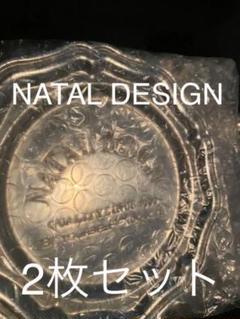 "Thumbnail of ""NATAL DESIGN ROMANTIC FLOWER RIM DISH"""