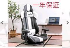 "Thumbnail of ""ゲーミングチェア 座椅子 オフィスチェア 腰痛対策 在宅勤務 PP-165"""