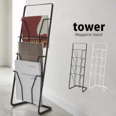 "Thumbnail of ""山崎実業 tower タワー マガジンラック マガジンスタンド ブラック"""