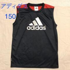 "Thumbnail of ""adidas アディダス タンクトップ 150"""